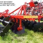 Borona-diskovaya-BDM-dvuhryadnaya-proizvodstva-BDT-AGRO-60