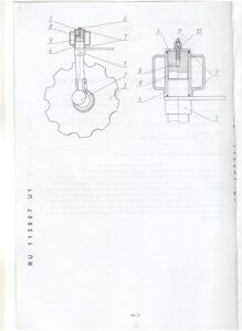 CHertezh-k-patentu-----113907