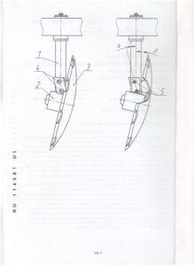 CHertezh-k-patentu-----114581