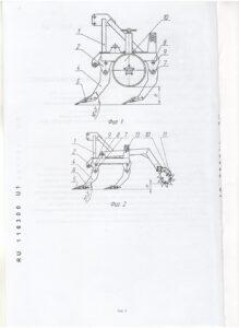 CHertezh-k-patentu-----116300