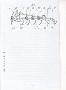 CHertezh-k-patentu-----116303