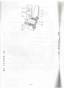 CHertezh-k-patentu-----131559