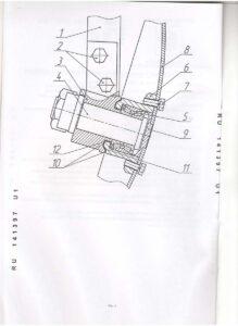 CHertezh-k-patentu----141397
