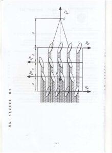 CHertezh-k-patentu-----150899