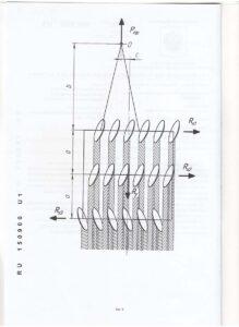 CHertezh-k-patentu-----150900
