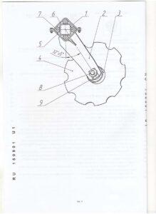 CHertezh-k-patentu-----150901