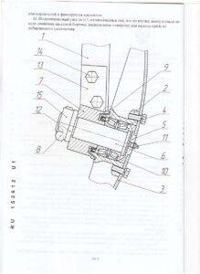 CHertezh-k-patentu-----152612