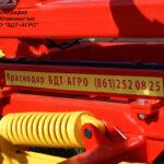 Kultivator-sternevoj-tyazhelyj-KST-s-pruzhinnoj-zashhitoj-proizvodstva-BDT-AGRO-17
