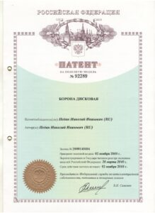 Patent-na-poleznuyu-model-----92289