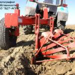 Plug-lemeshnyj-reguliruemyj-PLR-proizvodstva-BDT-AGRO-56
