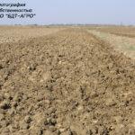 Plug-lemeshnyj-reguliruemyj-PLR-proizvodstva-BDT-AGRO-63