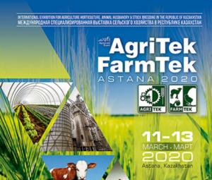 БДТ•АГРО 11-13 марта 2020 принимала участие в международной специализированной сельскохозяйственной выставке AgriTek/FarmTek Astana 2020, г. Нур-Султан
