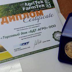 БДТ-АГРО-на-выставке-AgriTekFarTek-Astana-2020-9