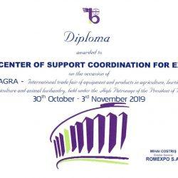 Диплом-INDAGRA-2019-1