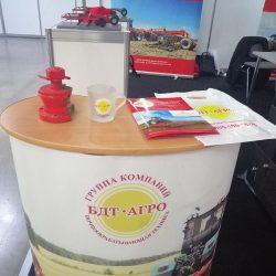 ГК БДТ-АГРО на Международной специализированной выставке сельскохозяйственной техники Агросалон-2020, г.Москва