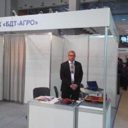 ГК БДТ-АГРО на выставке Золотая Осень 2019, Москва, ВДНХ